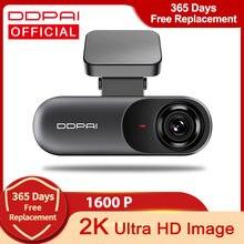 Ddpai dash cam mola n3 1600p hd gps автомобильный видеорегистратор