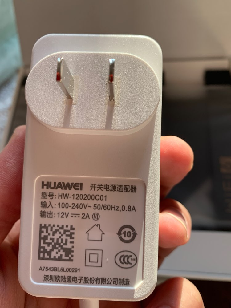 Роутер HUAWEI AX3 Pro