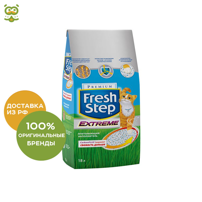 Fresh Step Extreme triple protection absorbent, 9,52 kg. (A L.)