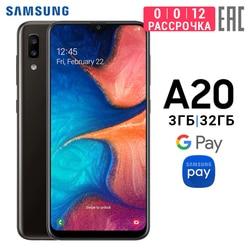 Smartphone Samsung Galaxy A20 2019 newmodel