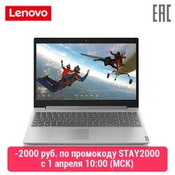 Laptop Lenovo Ideapad L340-15api/15,6 Fhd/Athlon _ 300U/ 4 Gb (0 + 4 Впайка)/ 256 Gb Ssd/Geïntegreerde/Win10/Grijs (81lw00a5ru)