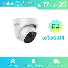 Reolink câmera ip inteligente 5mp poe visão noturna infravermelha ao ar livre dome cam caracterizado com humano/detecção de carro cctv RLC-520A