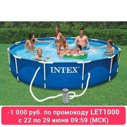 INTEX (Bestway) pool gerüst metall rahmen 366x76 cm 6503л pumpe mit filter 1250 L/H