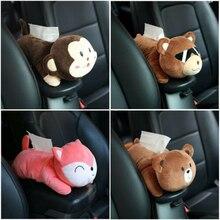 Новые милые животные обезьяна Шиба медведь коробка для салфеток Крышка для туалетной бумаги чехол держатель для салфеток съемные тканевые хлопковые коробки домашний декор для автомобиля