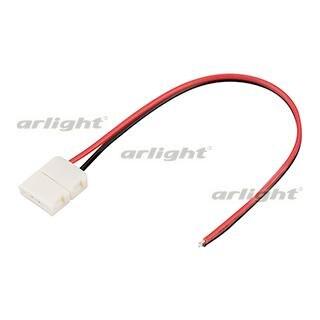 023947 Connector Lead FIX-MONO-10mm-150mm-X1 5060 ARLIGHT 10-pcs