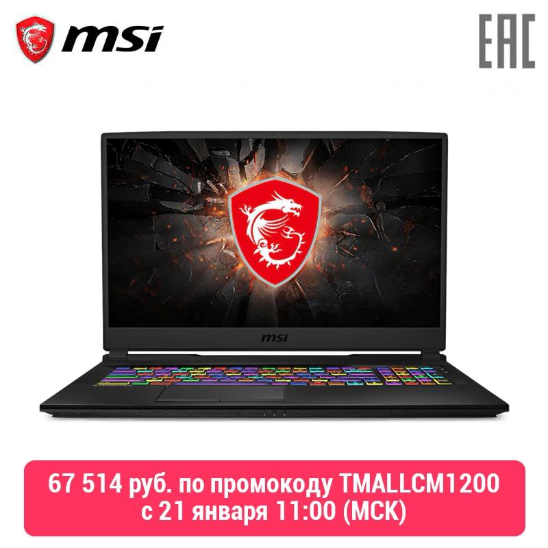 Laptop MSI GL75 9SCK-011RU Coffeelake I5-9300H/8 GB/512 GB SSD/17.3