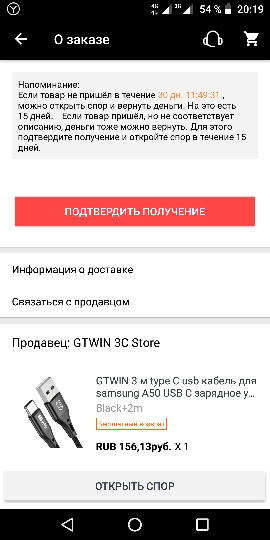 GTWIN USB Type C Cable 3M Fast Charging For Samsung Huawei Xiaomi Oneplus USB C Charge Data Reversible 3A Mobile Phone Cable|Mobile Phone Cables|   - AliExpress