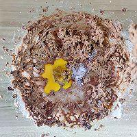 一口酥脆——红糖果仁饼干的做法图解4