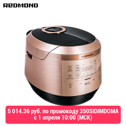 Multi fogão de pressão multivark multicooker do fogão multivarki do bronze de redmond RMC-450