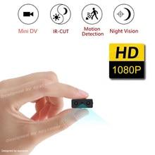 Mini câmera menor 1080p hd câmera de visão noturna infravermelha micro cam detecção movimento esporte dv oculto câmera segurança pk sq11
