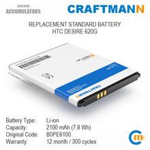 Аккумулятор 2100 мАч для htc desire 620g (b0pe6100)