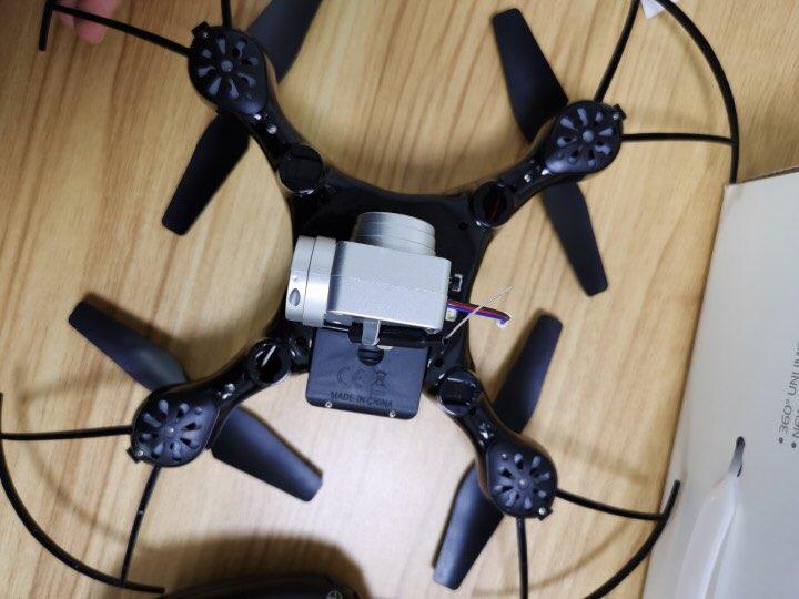 WATERPROOF PROFESSIONAL RC DRONE - homecrat photo review