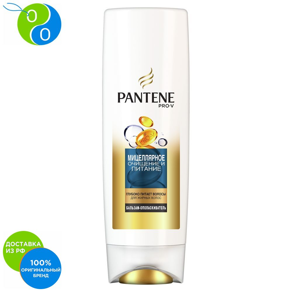 Balsam conditioner Pantene micellar cleansing power and 360 ml of,Balm conditioner for hair conditioner balm for hair, micellar, moisturizing, hair thin, visually healthy, pantene, panten, pantane, pantene prov, prov, цена