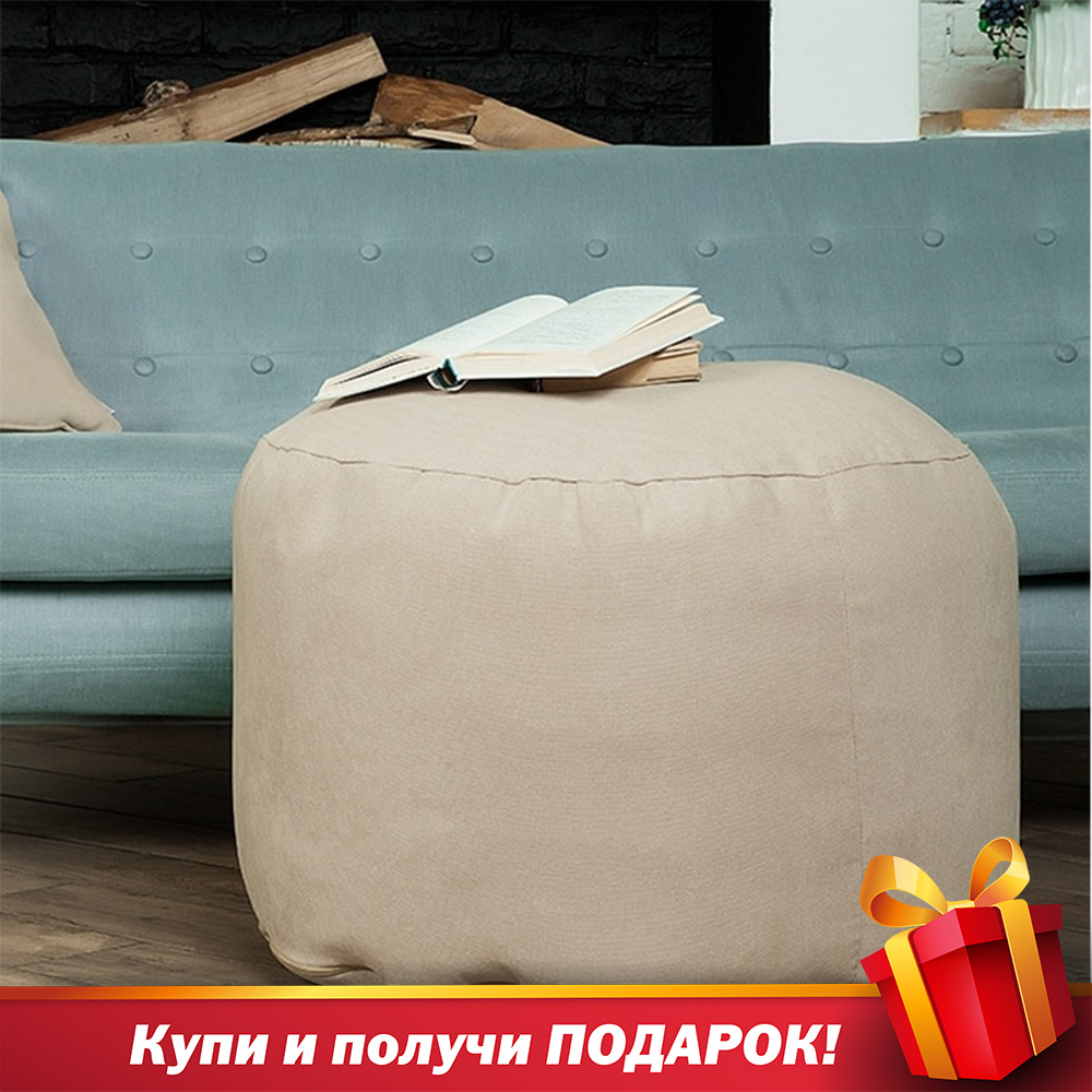 Orleans-poof Large Delicatex Light Beige Large Bean Bag Sofa Lima Lounger Seat Chair Living Room Furniture Removable Cover With Filler Kids Comfortable Sleep Relaxation Easy Beanbag Bed Pouf Puff Couch Tatam Solid Poof