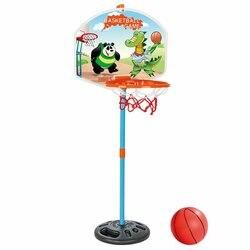 Sistema de aro de baloncesto Pilsan para niños, baloncesto, adecuado para 3 años y más, divertido y educativo