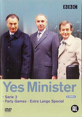 是,首相第三季