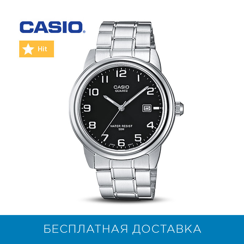 Montres à Quartz Casio pour hommes montres MTP 1221A 1A hommes montre bracelet montre bracelet hommes