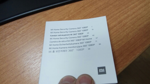 Camera Xiaomi Mi Home Security Camera 360 ° 1080P-in Consumer Camcorders from Consumer Electronics on AliExpress