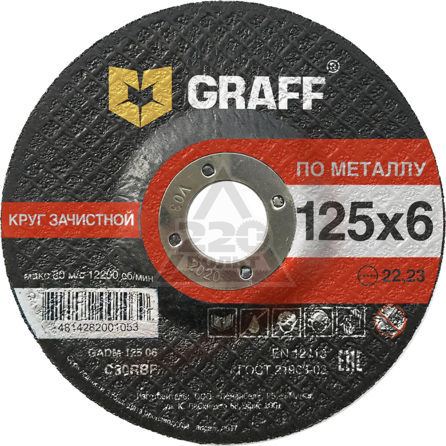 Circle Grinding GRAFF GADM 125 06