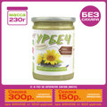 230 гр. Урбеч из семян подсолнечника TM #Намажь_орех. Без сахара, без пальмового масла.
