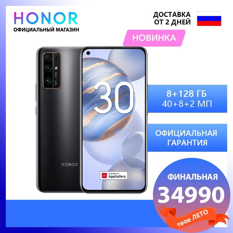 HONOR 30 8+128 GB【Ростест, Доставка от 2 дней, Официальная гарантия】|Смартфоны и мобильные телефоны|   | АлиЭкспресс