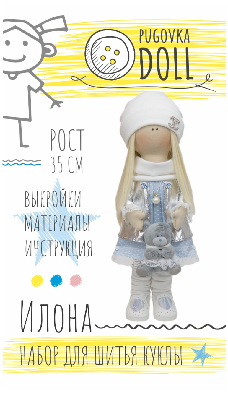 Set For Sewing A Doll Pugovka Doll Ilona