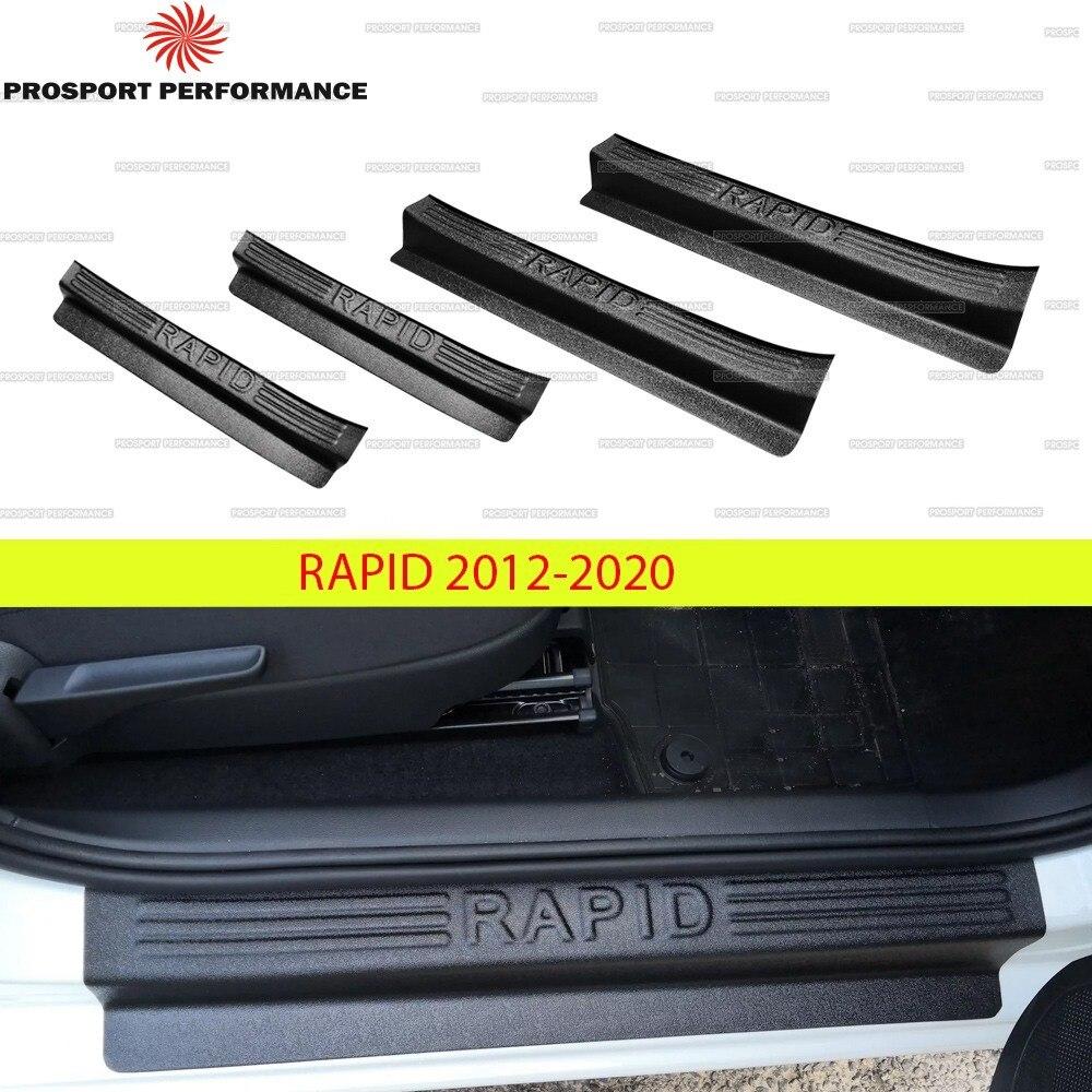 Накладки на пороги дверей для Шкода Рапид 2012-2020 защита в проем дверей молдинги ABS пластик интерьер тюнинг стайлинг guard