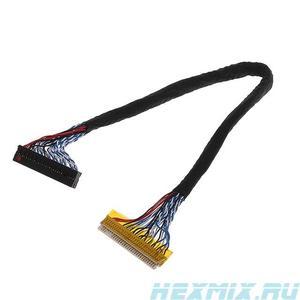 LVDS cable fix-30p 8-bit 2-channel