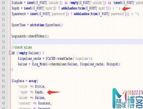 EmlogFly模板影视分类源码(非插件)