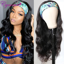Cynosure ciało fala pałąk ludzkie włosy peruki dla czarnych kobiet brazylijski ciało fala pełna maszyna wykonana z pałąkiem na głowę peruka Remy włosy