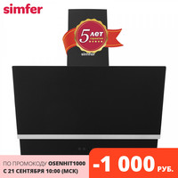 Range Hoods Simfer 8658SM home appliances major appliances built in wall hood for home