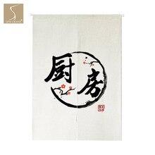 Curtain Doorway Kitchen Home Sakura Drapes Blossom Room-Divider Noren Japanese Cherry