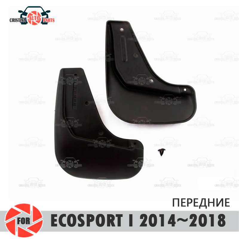 Garde-boue de voiture pour Ford Ecosport 2014 ~ 2018 garde-boue garde-boue garde-boue avant garde-boue accessoires de voiture
