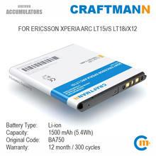 Аккумулятор 1500 мАч для sony ericsson xperia arc lt15i/s lt18i/x12