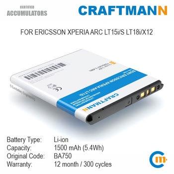 Batería de 1500mAh para SONY ERICSSON XPERIA ARC LT15i/S LT18i/X12 (BA750)