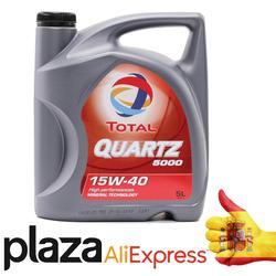 Całkowity kwarc 5000 15W-40-Aceite de Motor  5 litros