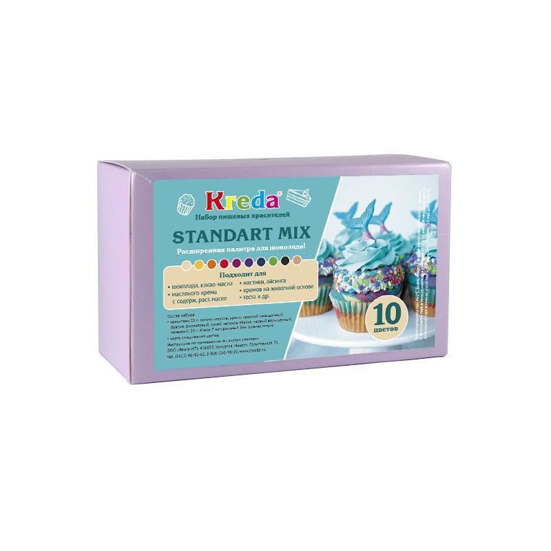 Food gel dyes Kreda set
