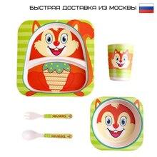 Бамбуковая посуда Набор посуды для детей 5в1 эко посуда бамбуковое волокно набор тарелок для малышей подарки для детей