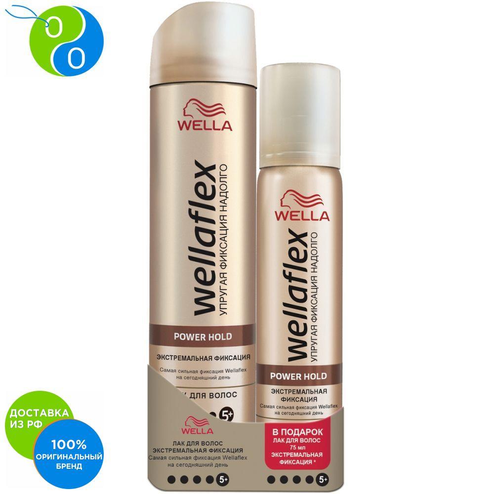 Set Wellaflex Hairspray extreme hold 250 ml + Hairspray extreme hold 75 ml in a gift,Wella, Wela, Vela, Vella, Vella, Vela, Vela Vella, styling, professional paint, professional installation, for fixing varnish strong цены