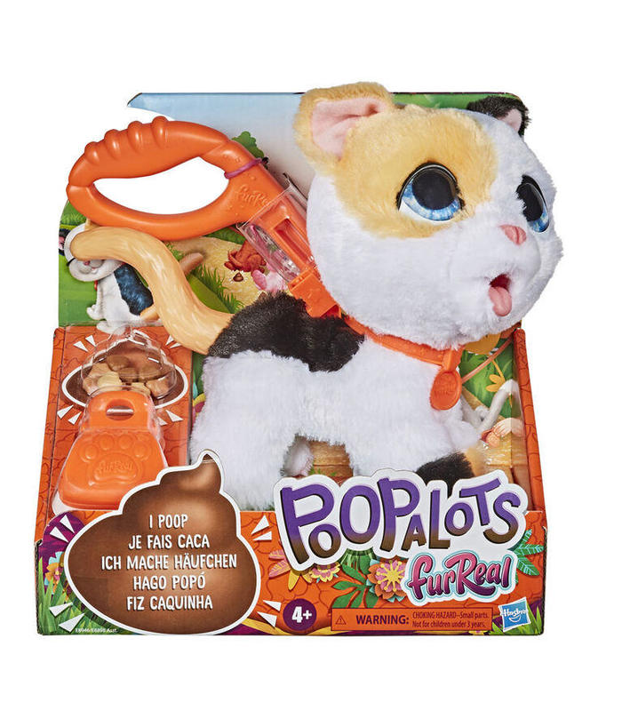 Furreal Friends Pet Poop To Lots Cat Toy Store