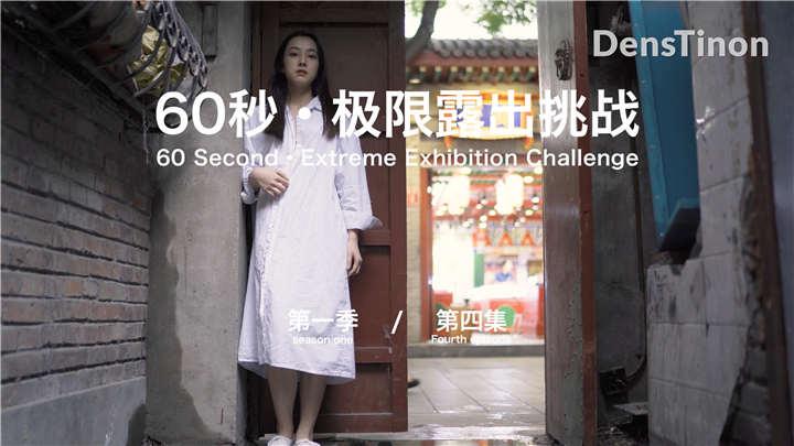 Tumblr红人北京天使极限露出4K超清原版合集 [42GB]