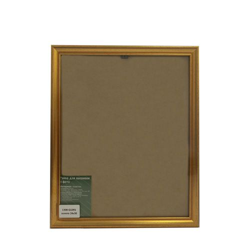 1308 Frame With Glass, 24x30 Cm (gldr1 Gold)