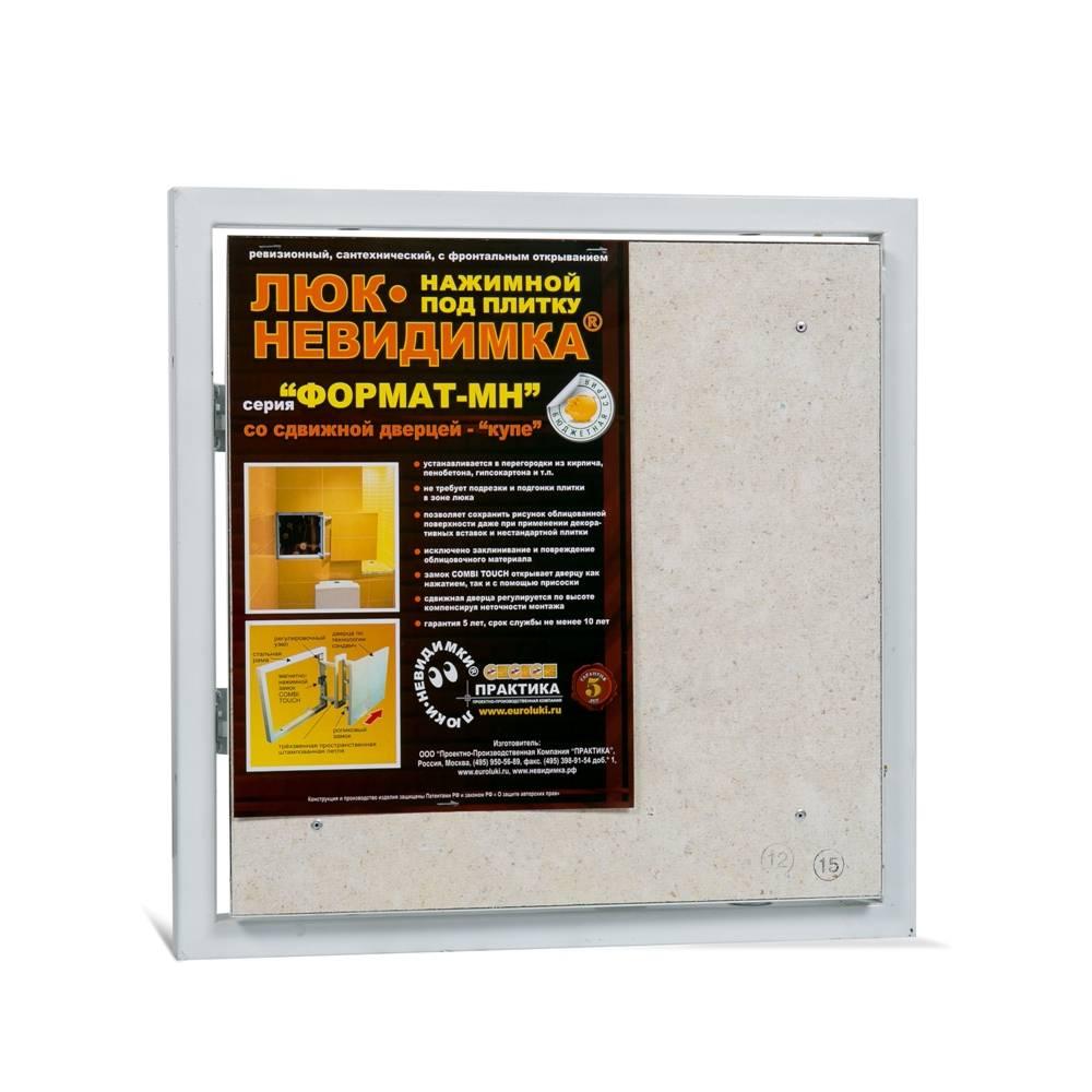 Steel Hatch For Tiles With Sliding Door Format MN 40-40