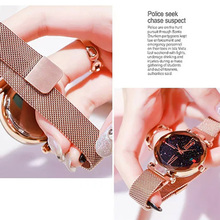 Luxury Rose Gold Minimalism Starry sky Magnet Buckle Wristwatch