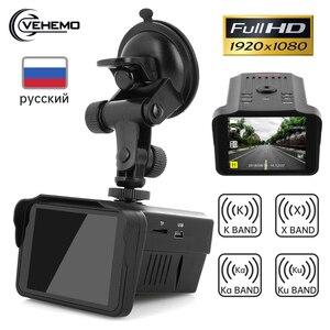 Car Speed Radar Detector 2 in 1 Car DVR Camera Dashcam G-sensor Video Recorder HD 1080P Dash Cam WDR Night Vision Registrar
