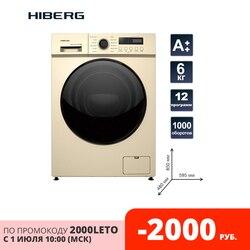 Lavadora HIBERG WQ2-610 G