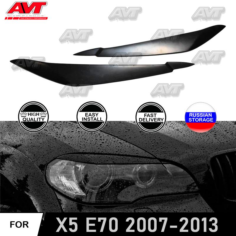 Eyebrows cilia case for BMW X5 E70 2007-2008-2010-2013 ABS plastic moldings narrow style lights interior design car styling