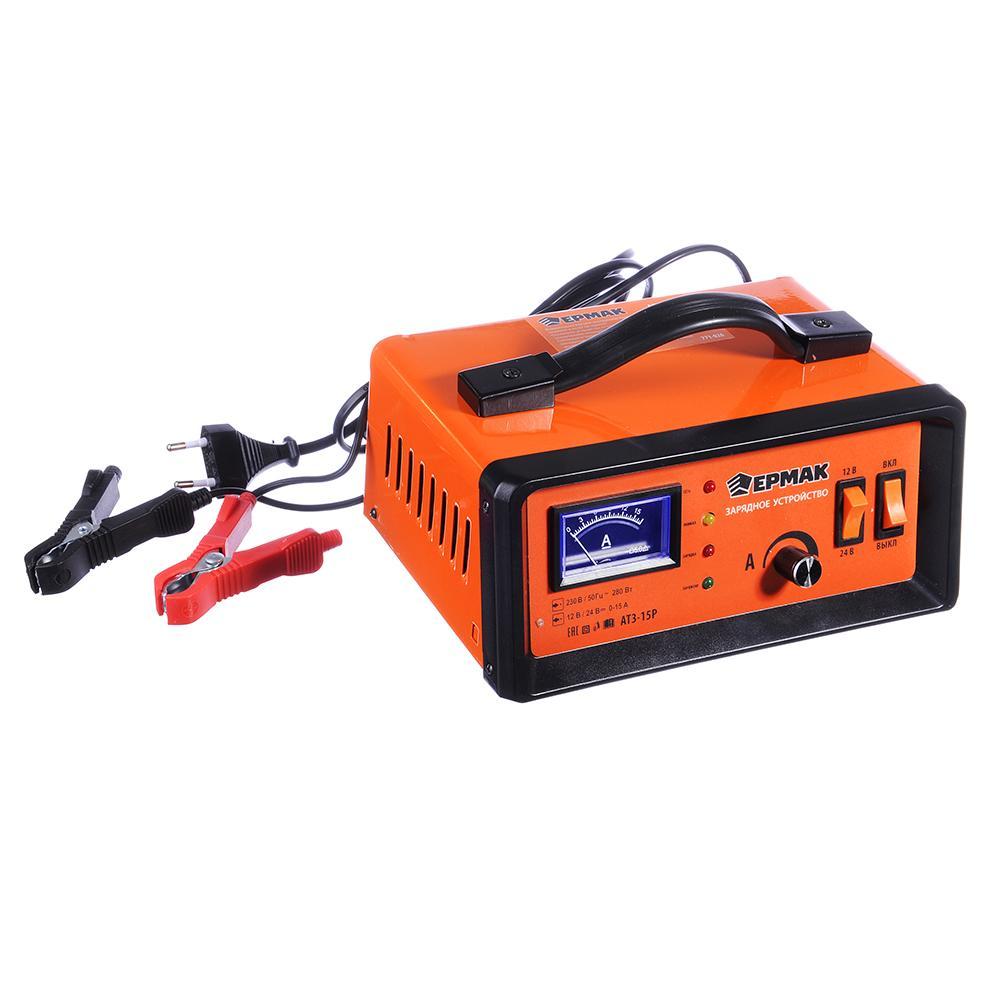Chargeur entièrement automatique pour batterie de voiture 6/12V charge moto machine auto route discount vente 771-026