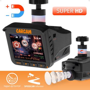 Car DVR with radar detector 3 in 1 carcam combo 5 Lite 2 4 car dvr car radar detector english