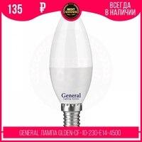 LED lamp general glden cf 10 230 e14 4500